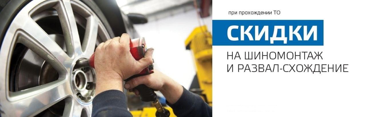 акция nissantoyota Симферополь